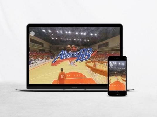 新潟アルビレックスBB様  プロバスケットボールVR・360°動画制作