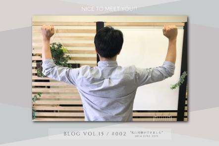 【広報担当MブログVol.15】同僚になったTくんを取材してみました!