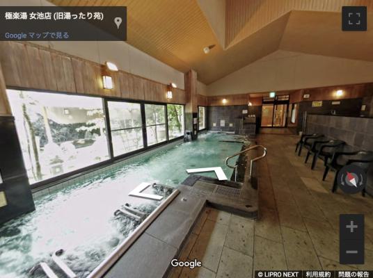 極楽湯 女池店様 Googleストリートビュー制作