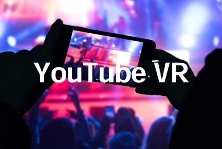YouTube VRのメリット・デメリット【VRで動画広告が体験に変わる】