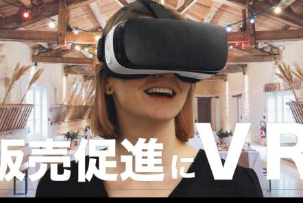 今週の木・金は「にいがた BIZ EXPO 2017」