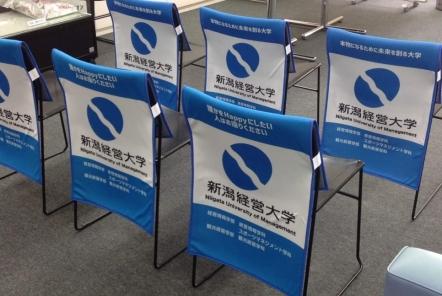 【制作事例】合同説明会用オリジナル椅子カバー