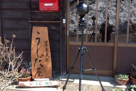 上越市の農家民宿「うしだ屋」さまにGoogleストリートビュー(インドアビュー)の撮影に伺ってきました