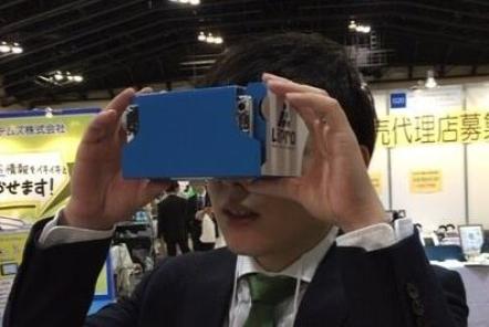 「にいがたBIZ EXPO 2017」を終えて