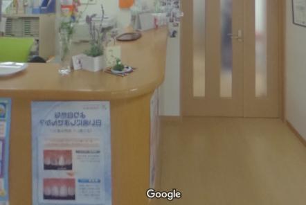 Googleストリートビュー あゆみ歯科医院様を撮影してきました