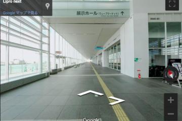 朱鷺メッセ (新潟コンベンションセンター)様 Googleストリートビュー制作