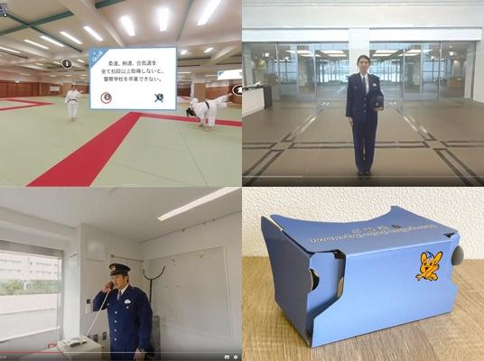 警視庁 様 実写VRコンテンツ+オリジナルVRゴーグルの制作