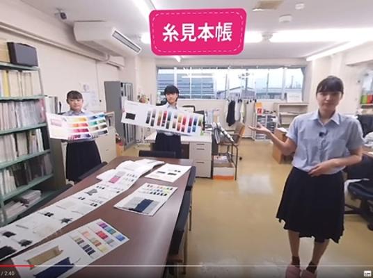 五泉高等学校様  工場見学VRコンテンツ制作・サポート