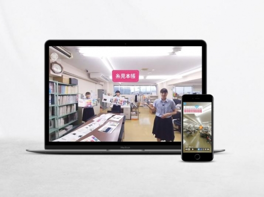五泉高等学校様 【工場見学VRコンテンツ制作・サポート】