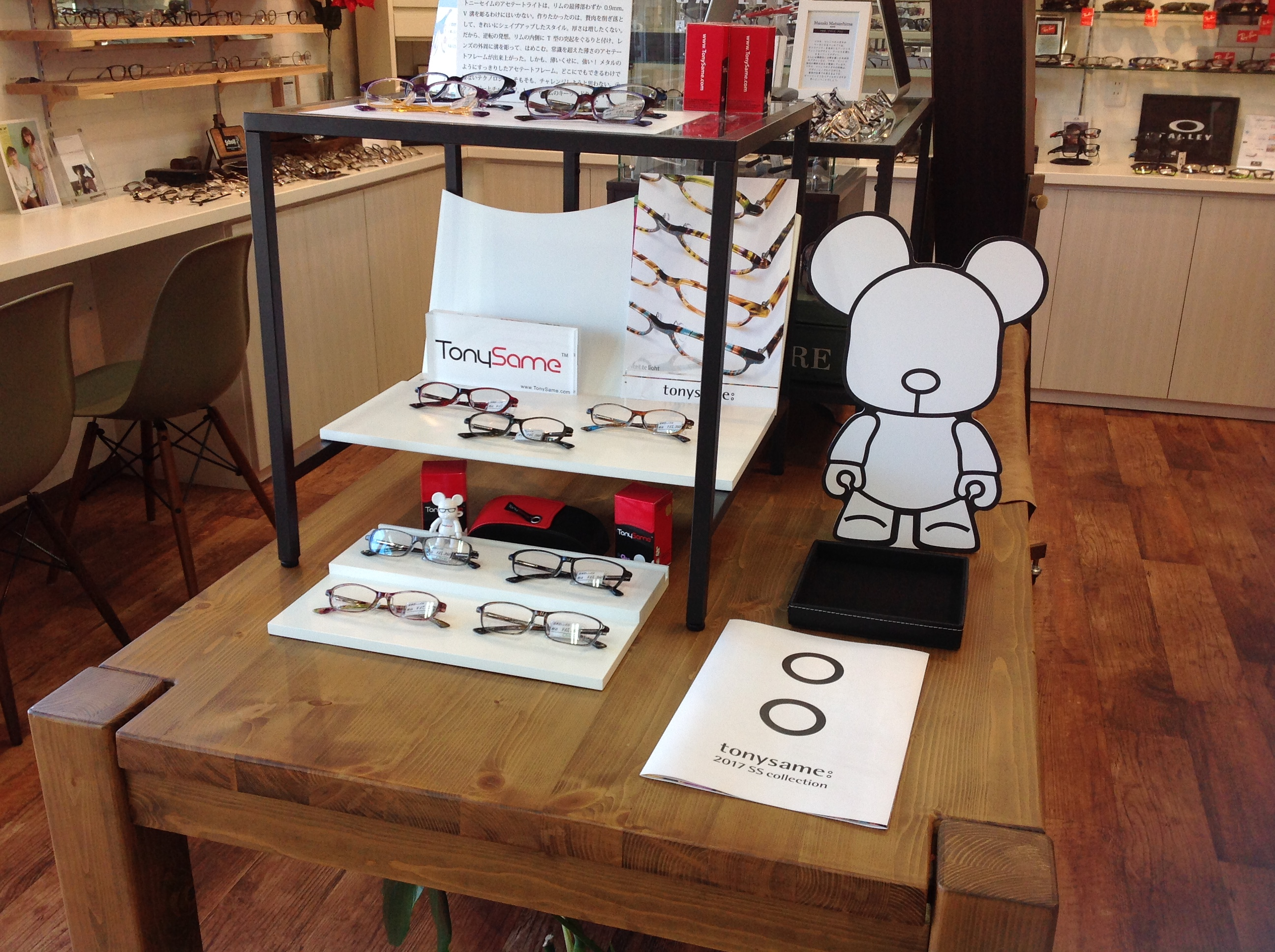 新潟市中央区のメガネ店へGoogleストリートビュー/インドアビューの撮影