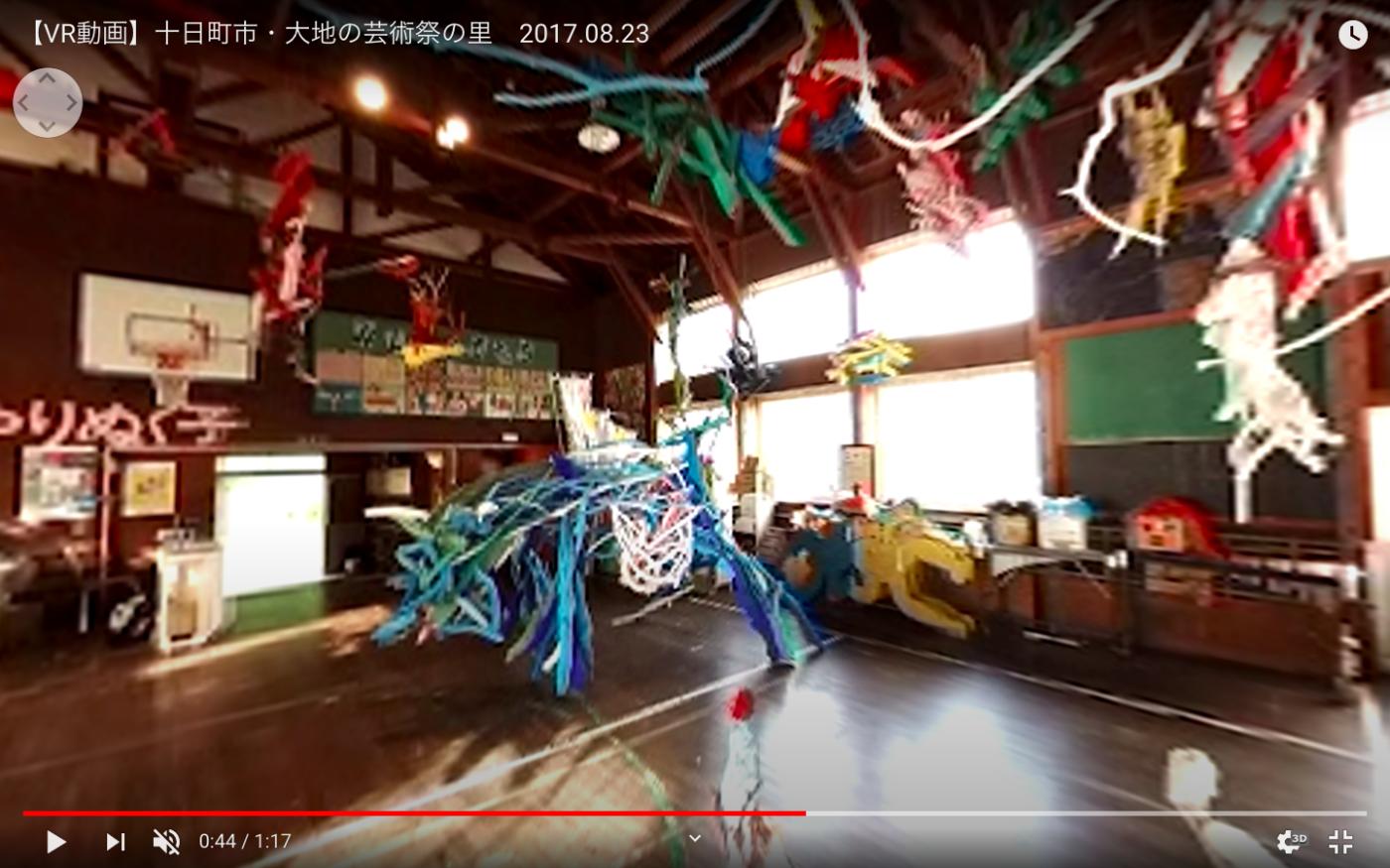 新潟県観光協会 様 VRコンテンツの制作1