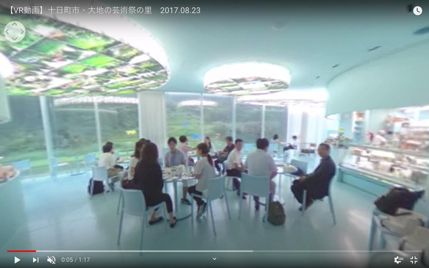 新潟県観光協会 様 VRコンテンツの制作2