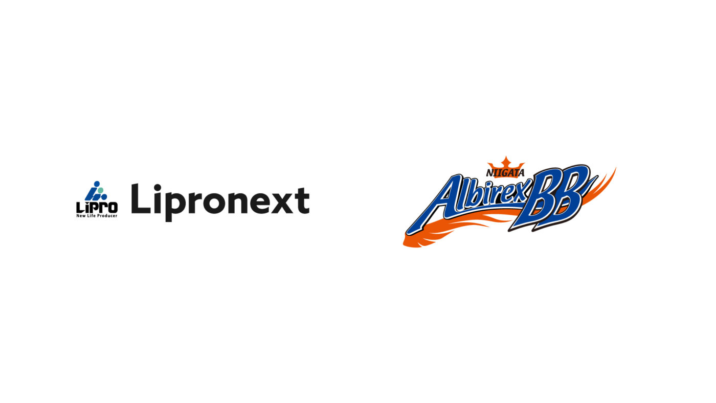 新潟アルビレックスBBオフィシャルスポンサーロゴ