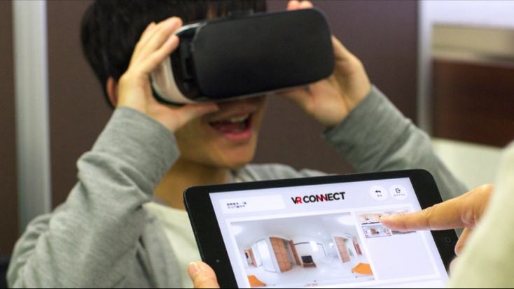 VRゴーグル タブレット視聴 イメージ