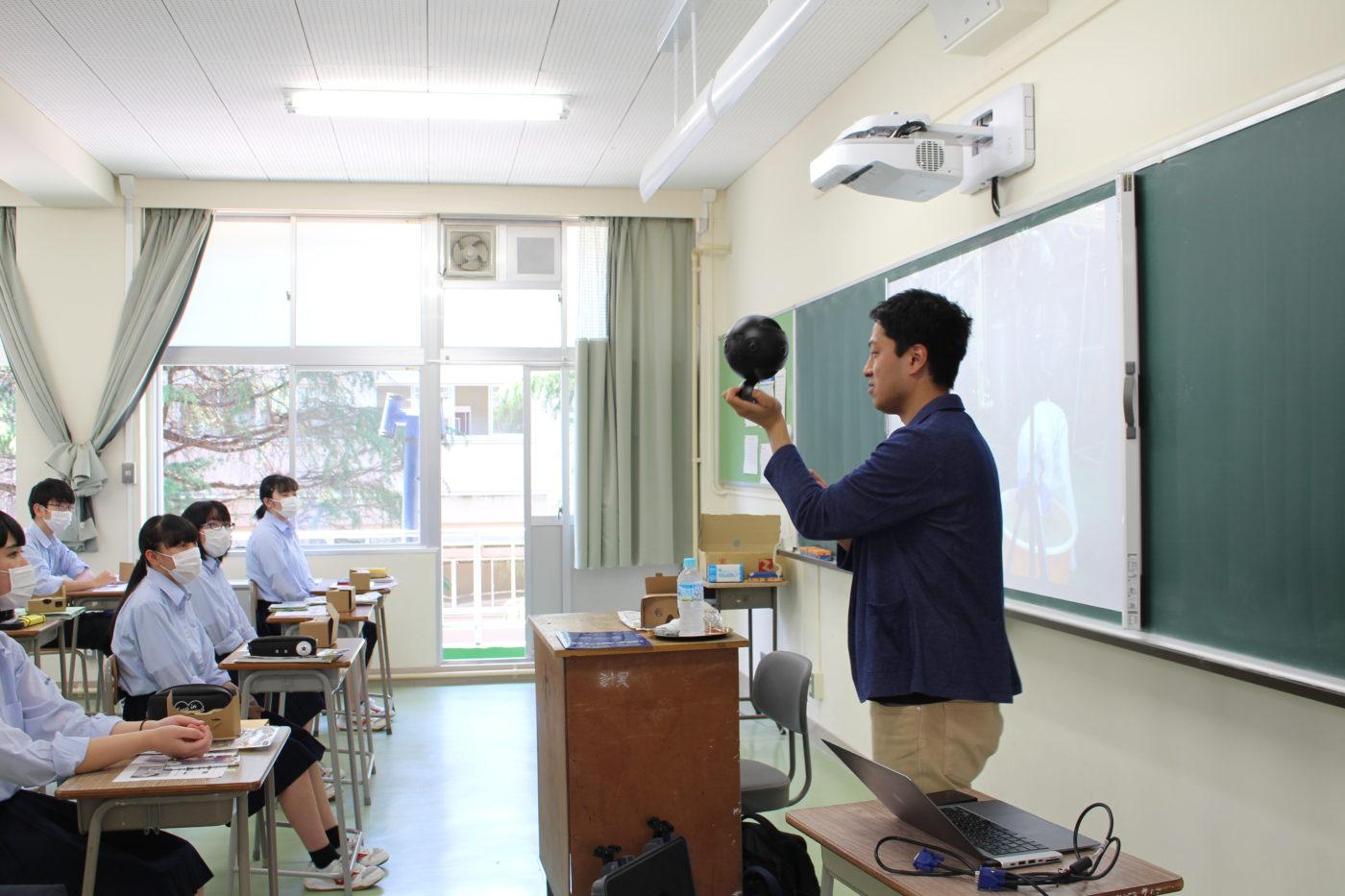 五泉高校VR授業 代表藤田による講義