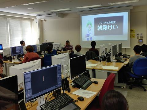 吉備国際大学VR授業