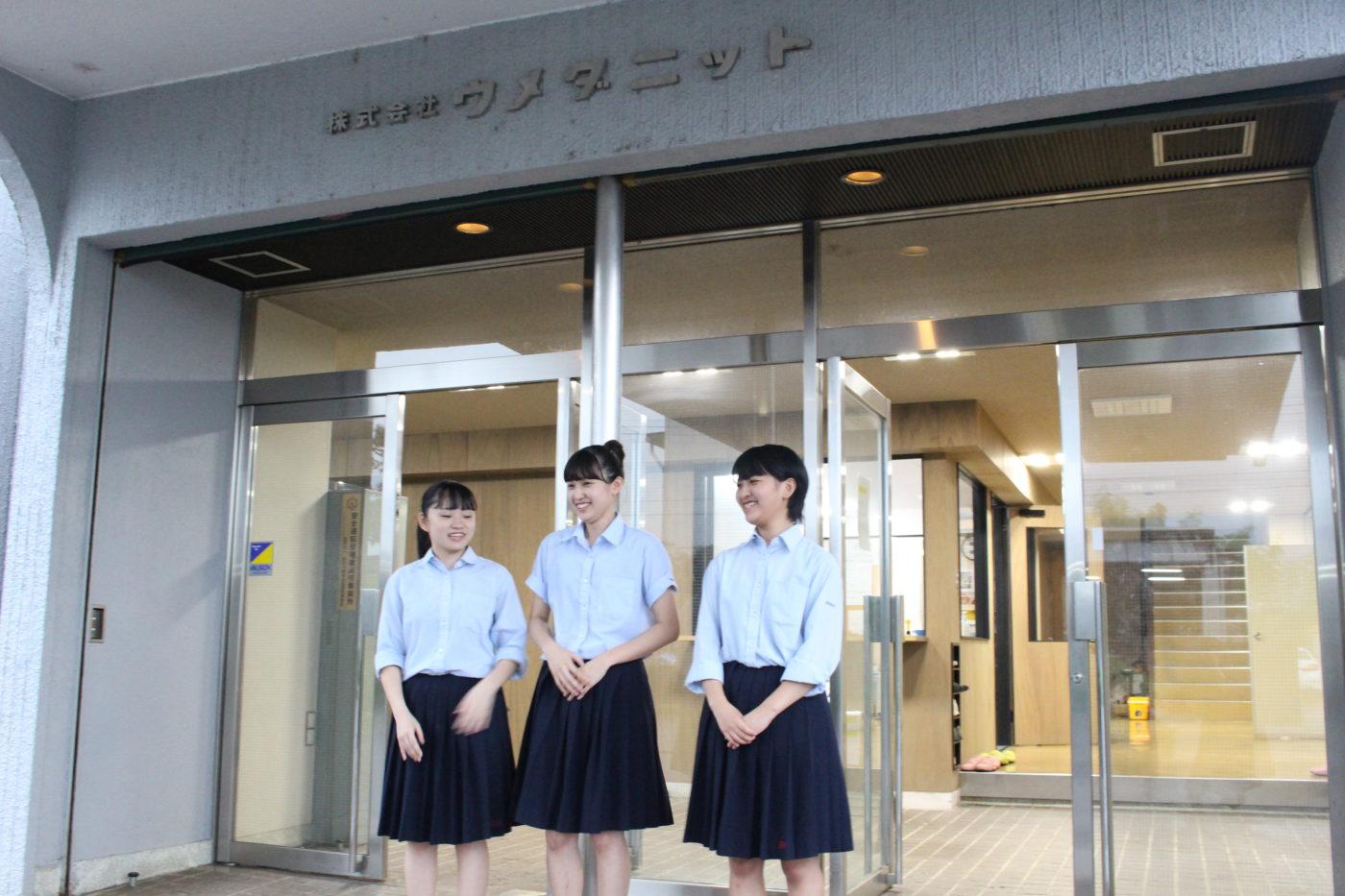五泉高校生とニット工場で撮影