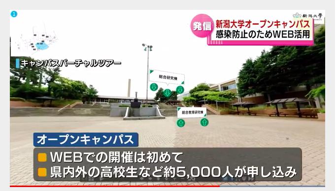 「日テレNEWS24」紹介動画