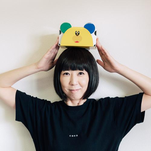 Mai Ishida