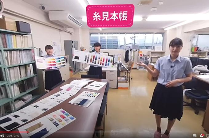五泉高校バーチャルツアー制作