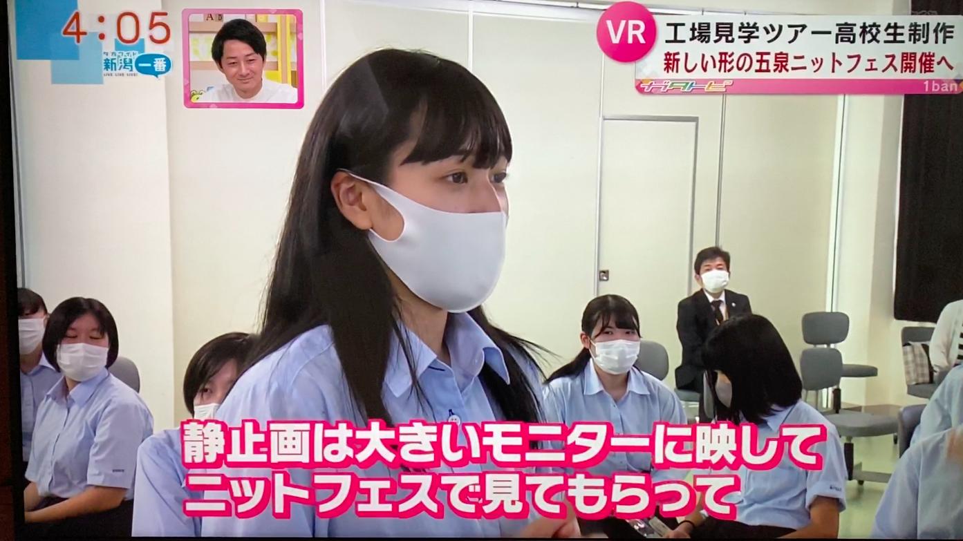 ガタトピ VR工場見学ツアー紹介画像2