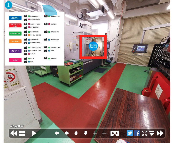 新潟職業能力開発短期大学校バーチャルツアーNC実習室