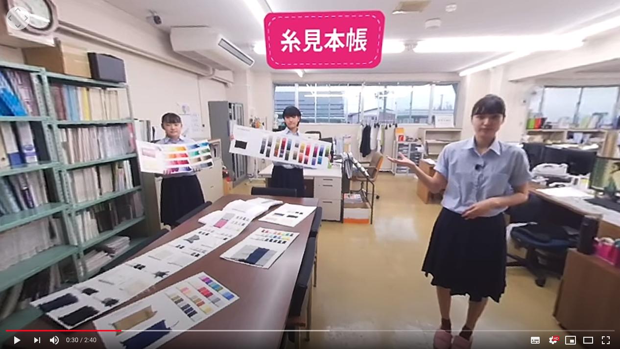 バーチャル工場見学 VR動画ver.