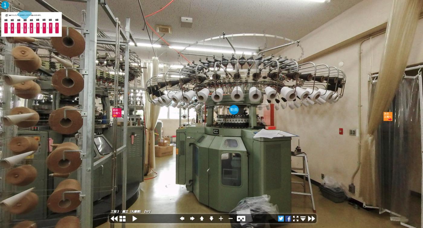 バーチャル工場見学 VR静止画ver.1
