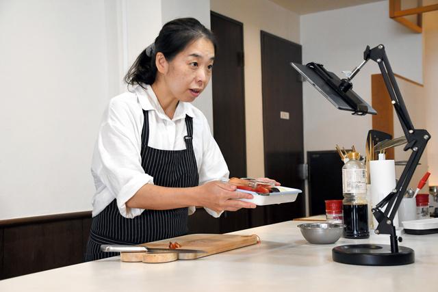 朝日新聞デジタル「nukunukuオンライン料理教室」