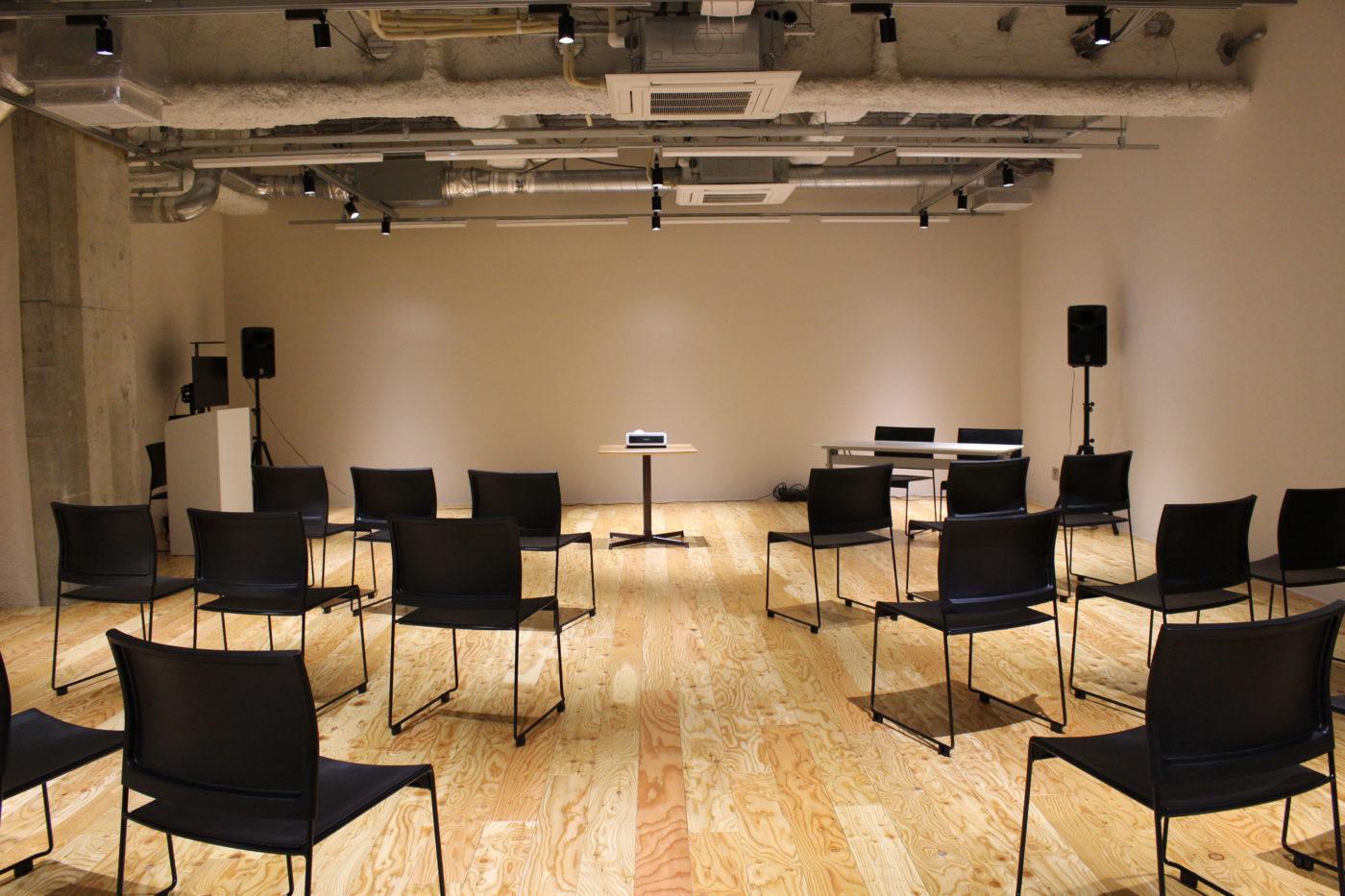 MOYORe: イベントホール