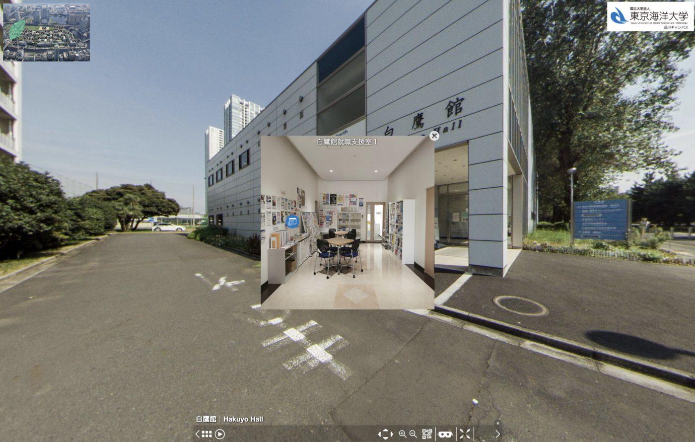 東京海洋大学様 品川キャンパス 白鷹館