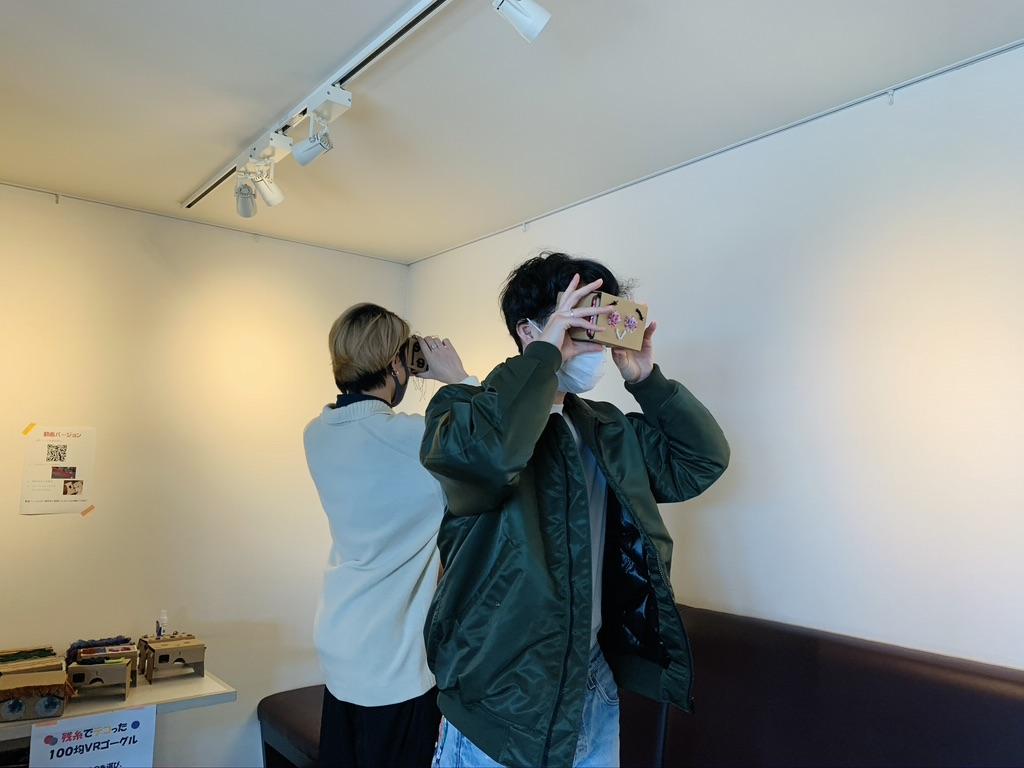 「GOSEN KIT FES 2020」VR体験