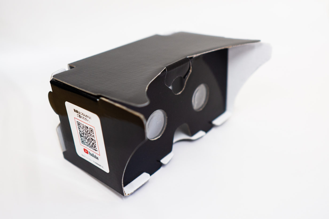 TSP太陽様オリジナルVRゴーグル 二次元バーコード