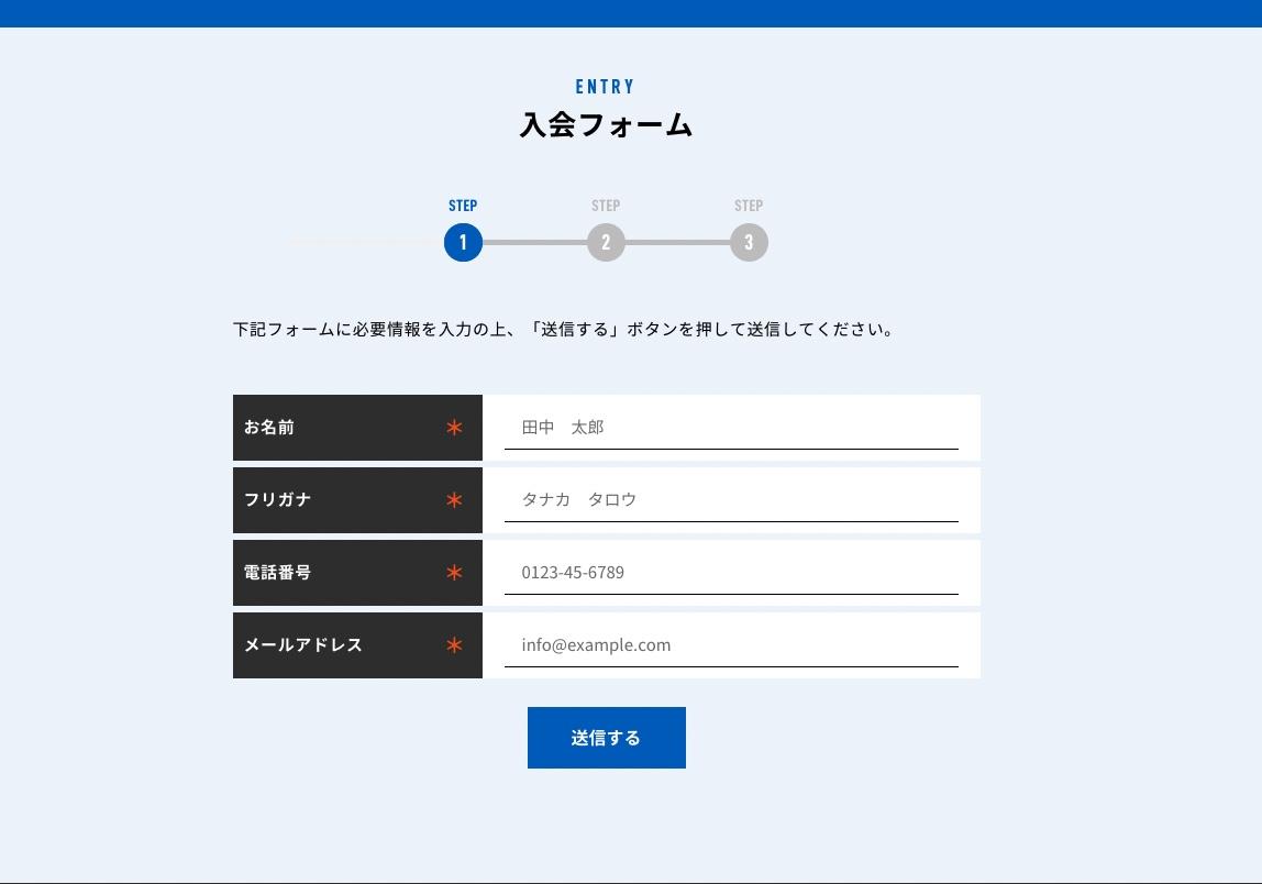「KEITA IMAMURA ONLINE SALON」入会フォーム