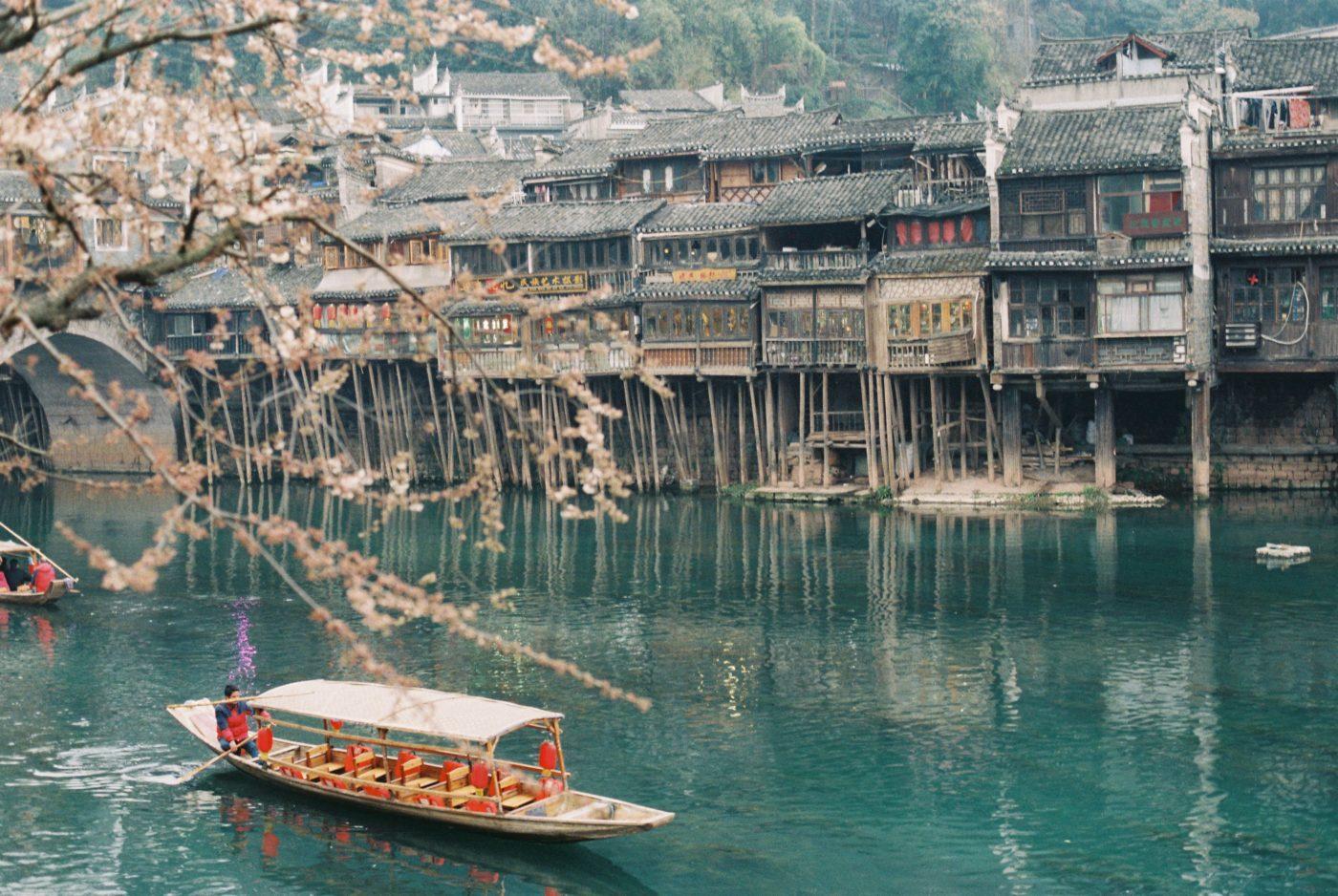 中国 イメージ画像
