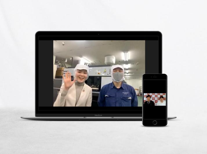 新潟県主催「新潟県企業見学ツアー ONLINE」【ライブ配信サポート】