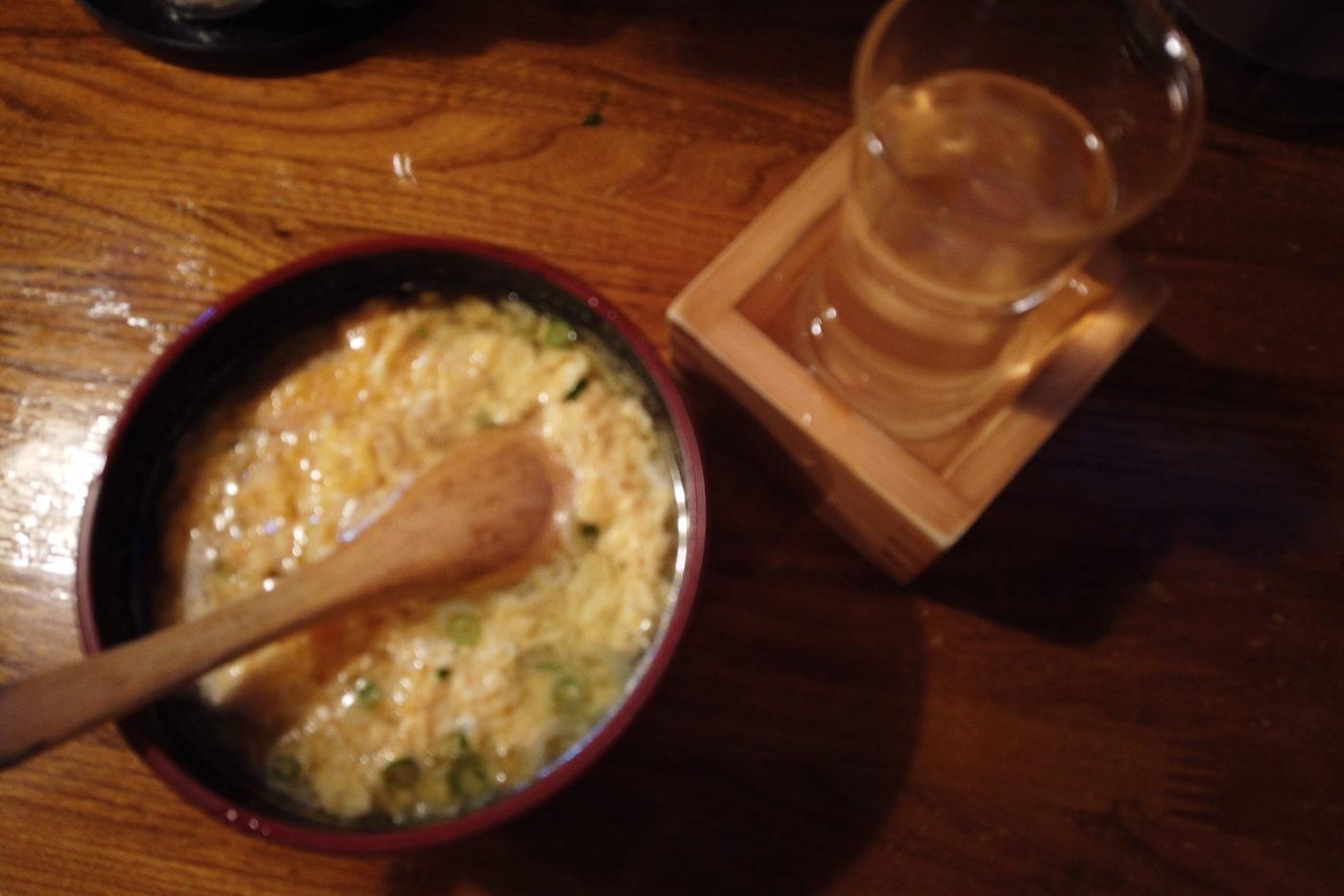 勝味 緑川と鶏スープ