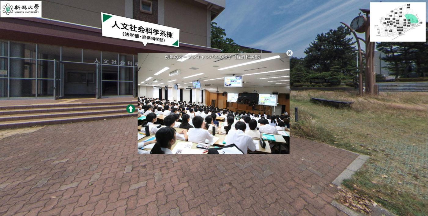 vr-campus-tour1