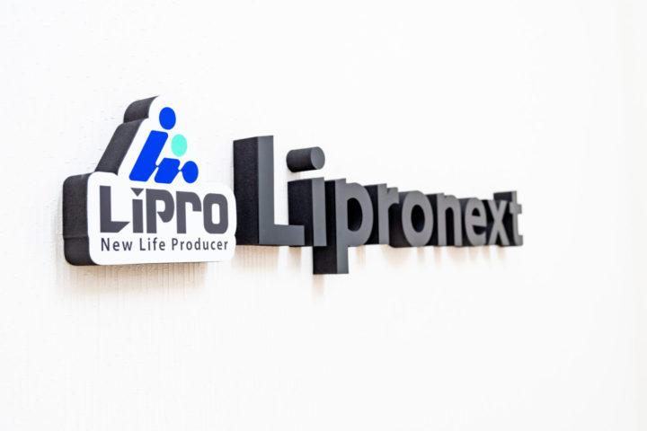 lipronext-logo